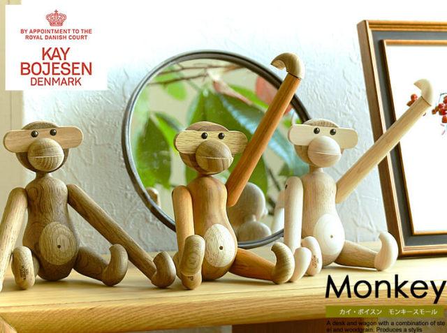 KAY BOJESEN DENMARK  Monkey(モンキー)スモールサイズ