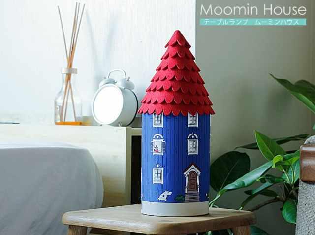テーブルランプ Moomin House RED