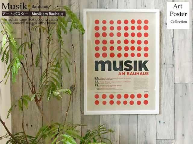 アートポスター Musik am Bauhaus(ミュージックアムバウハウス)