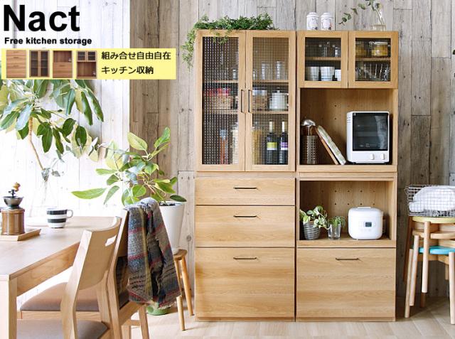 Kirario product/組み合せ自由自在 キッチン壁面収納 Mion(ミオン)