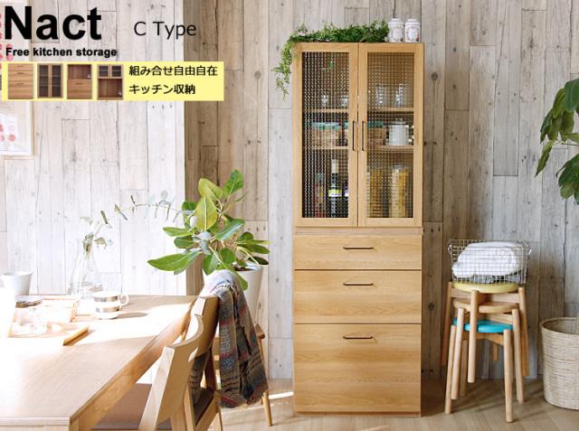 Kirario product/組み合せ自由自在 キッチン壁面収納 Mion(ミオン)Cタイプ