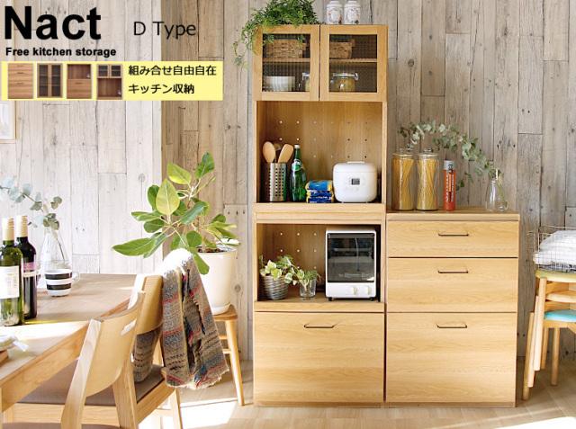 Kirario product/組み合せ自由自在 キッチン壁面収納 Mion(ミオン)Dタイプ