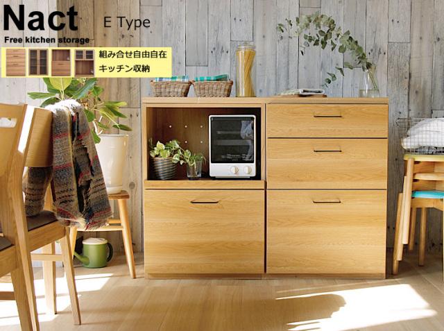 Kirario product/組み合せ自由自在 キッチン壁面収納 Mion(ミオン)Eタイプ