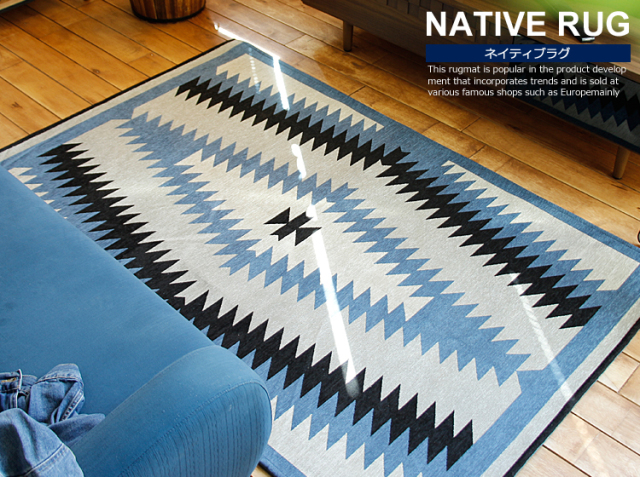 ラグマット BasShu NATIVE RUG LIGHT BLUE