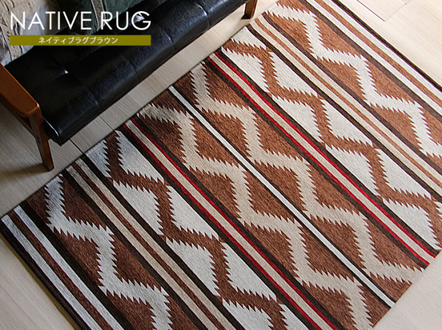ラグマット BasShu NATIVE RUG BROWN