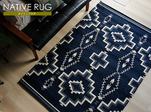 ラグマット BasShu NATIVE RUG NAVY