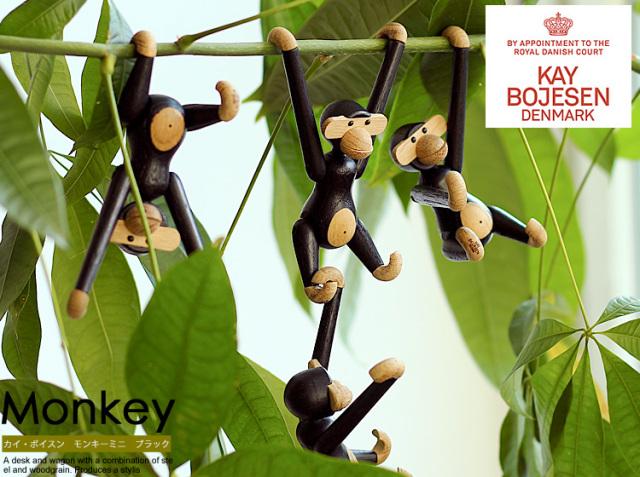KAY BOJESEN DENMARK  Monkey(モンキー)ブラック ミニサイズ