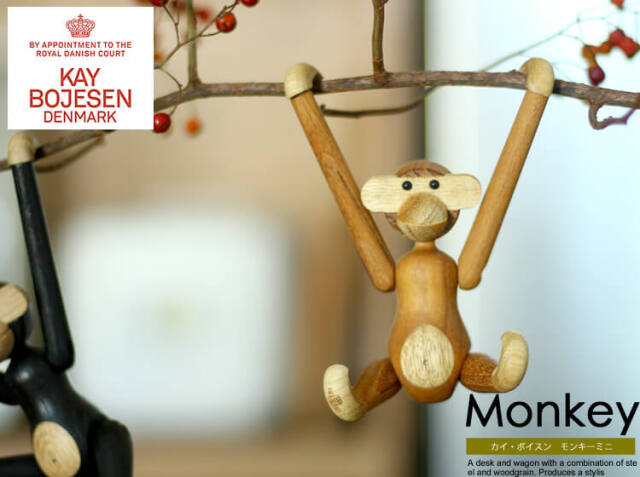 KAY BOJESEN DENMARK  Monkey(モンキー) ミニサイズ