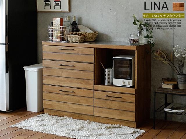 LINA 120 キッチンカウンター