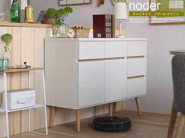 国産キャビネット noder(ノデール) ホワイト