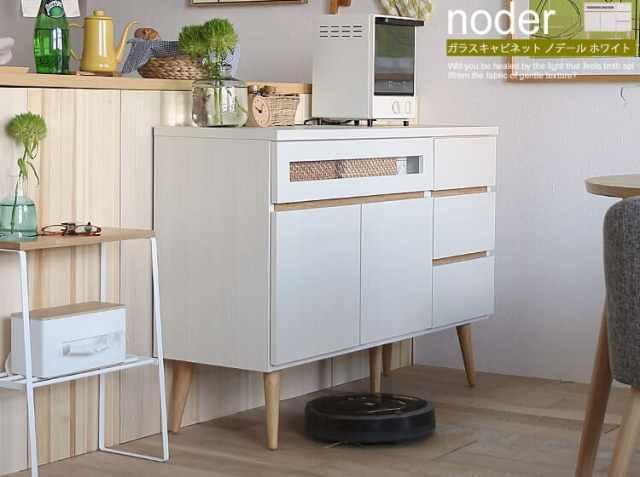 国産ガラスキャビネット noder(ノデール) ホワイト
