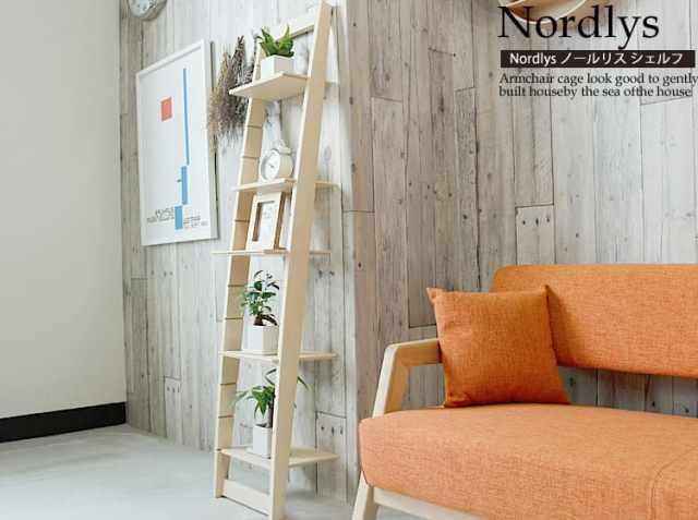 国産 30シェルフ Nordlys(ノールリス)