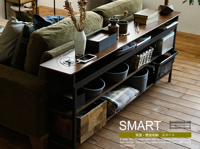 背面・壁面収納 SMART(スマート)