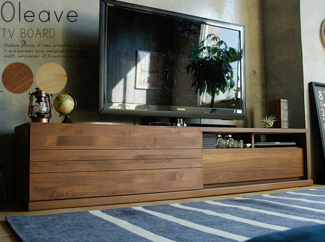 国産 テレビボード Oleave(オリーブ)
