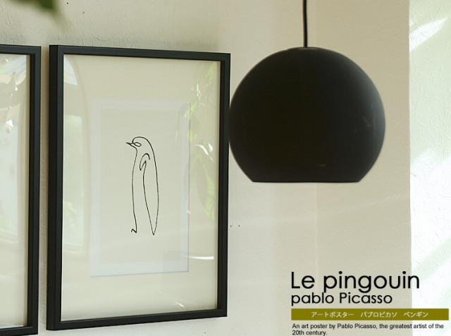 アートポスター Pablo Picasso Le pingouin(パブロ ピカソ ペンギン)