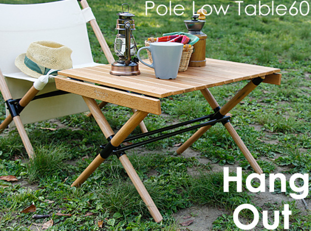 Pole Low Table60 Hang Out(ハングアウト)