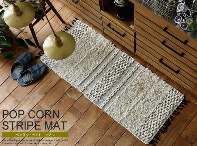 マット POP CORN STRIPE MAT