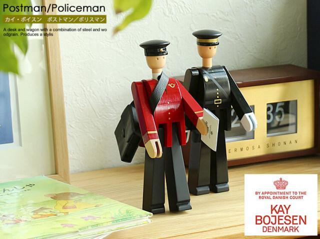 KAY BOJESEN DENMARK  Postman/Policeman