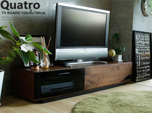 国産 テレビボード Quatro(クアトロ)