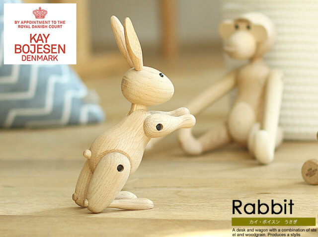 KAY BOJESEN DENMARK  Rabbit