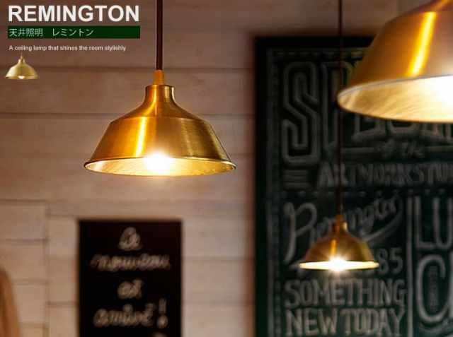 天井照明 Remington