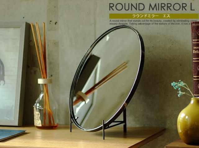 Round Mirror L