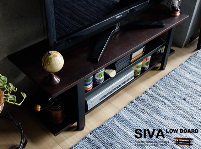 ローボード SIVA(シーバ)幅120cm