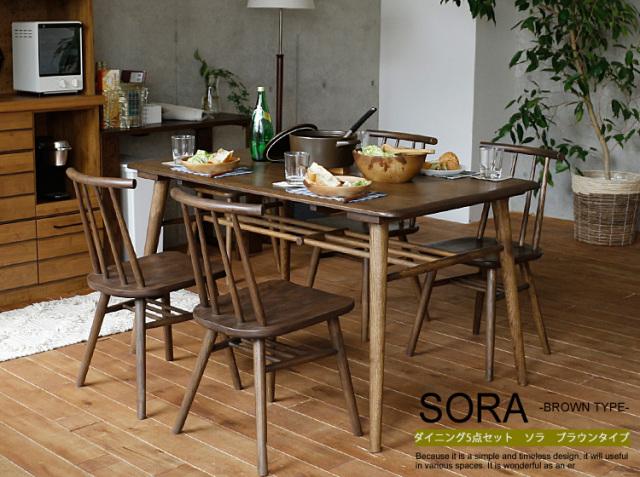ダイニング5点セット SORA(ソラ) ブラウンタイプ