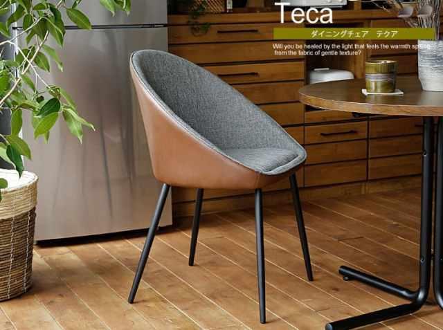 ダイニングチェア Teca(テクア)