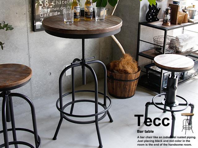 バーテーブル Tecc(テック)