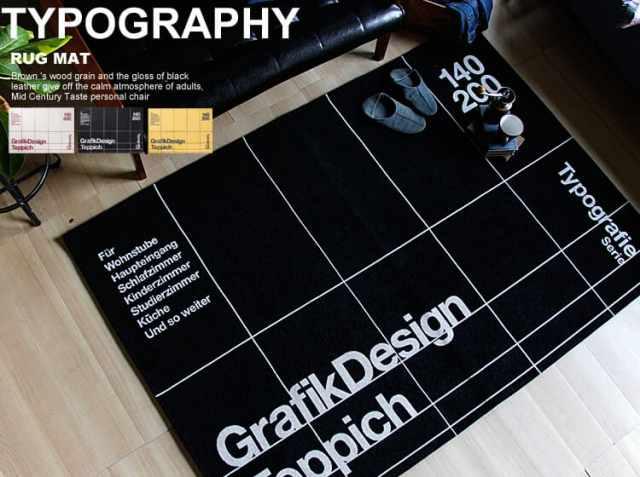 ラグマット Typography(タイポグラフィー)Aタイプ