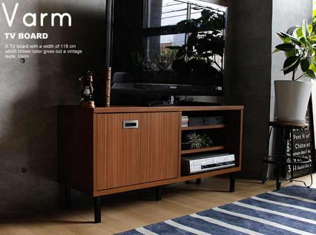 国産 テレビボード Varm(バーム)
