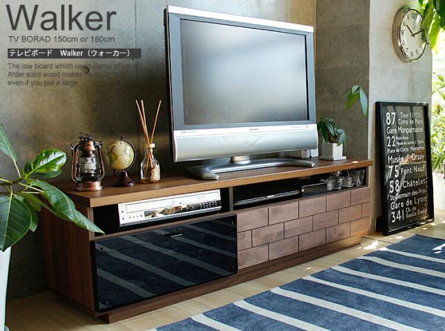 国産 テレビボード Walker(ウォーカー)