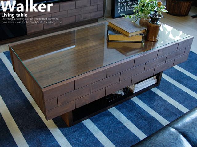 国産 リビングテーブル Walker(ウォーカー)