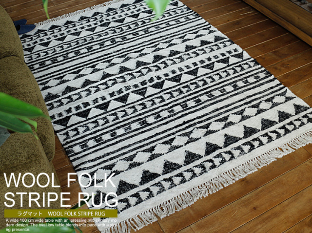 ラグマット WOOL FOLK STRIPE RUG