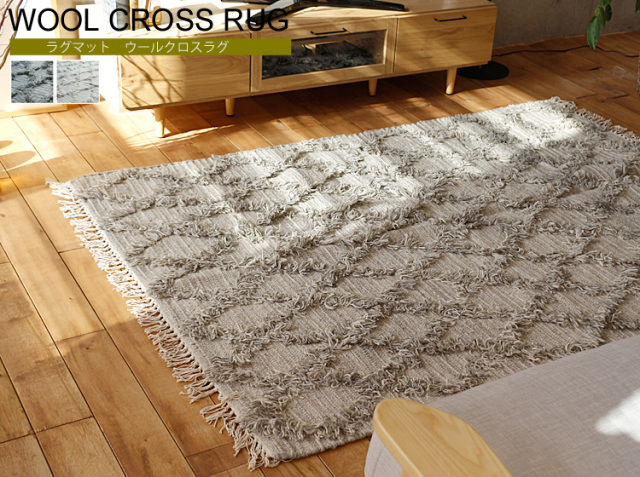 ラグマット BasShu WOOL CROSS RUG