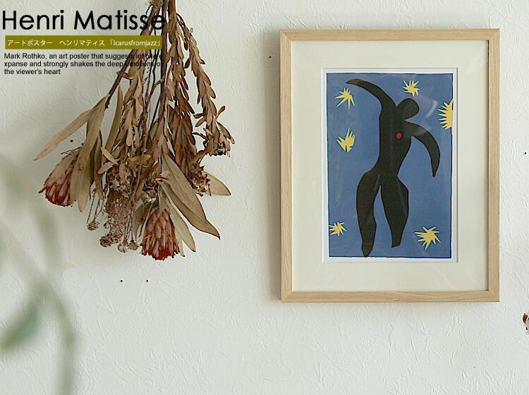 アートポスター Henri Matisse「Icarus from Jazz,1947」