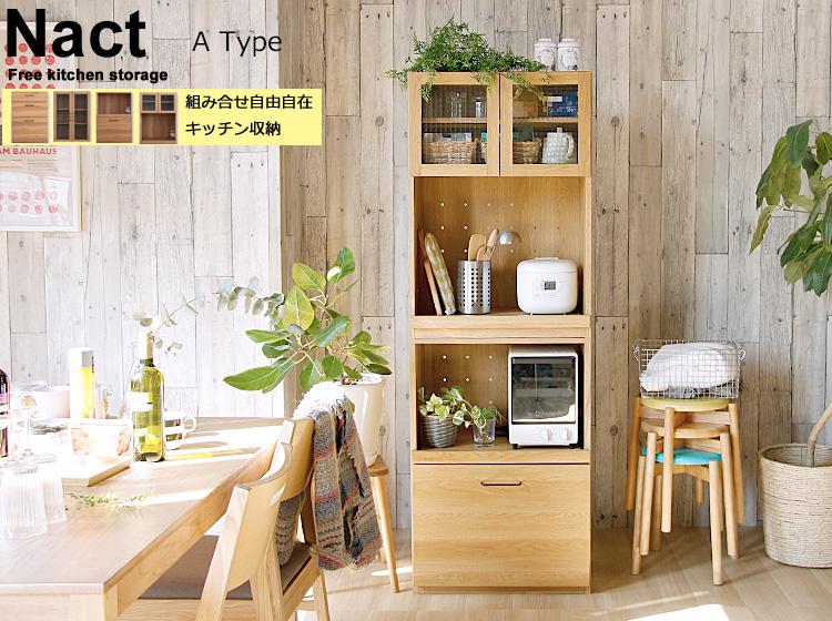 Kirario product/組み合せ自由自在 キッチン壁面収納 Mion(ミオン)Aタイプ