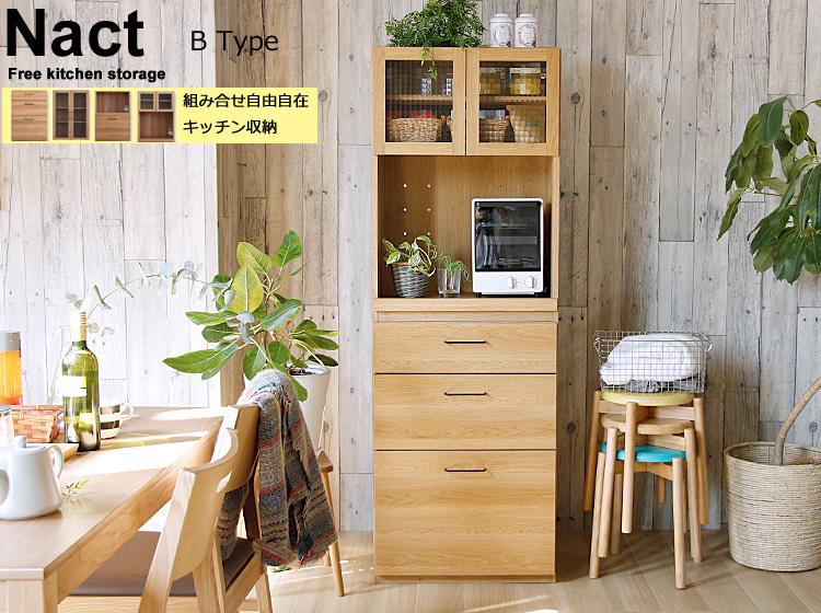 Kirario product/組み合せ自由自在 キッチン壁面収納 Mion(ミオン)Bタイプ