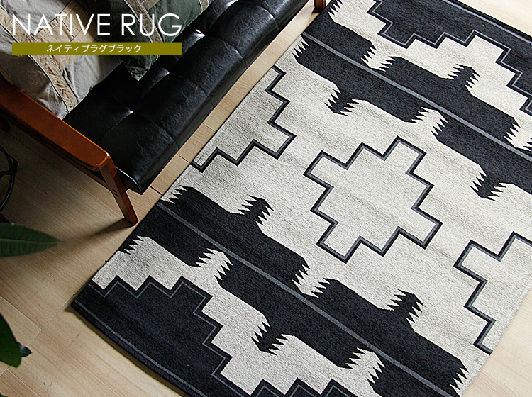 ラグマット BasShu NATIVE RUG BLACK