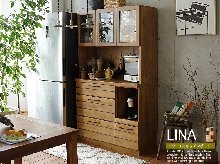 LINA 105 キッチンボード