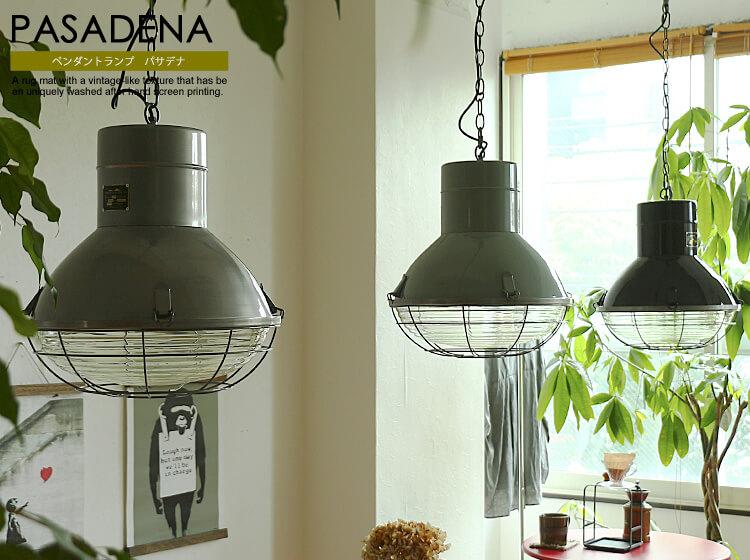 天井照明 PASADENA LAMP(パサデナランプ)