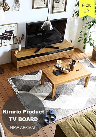 kirario product shisk