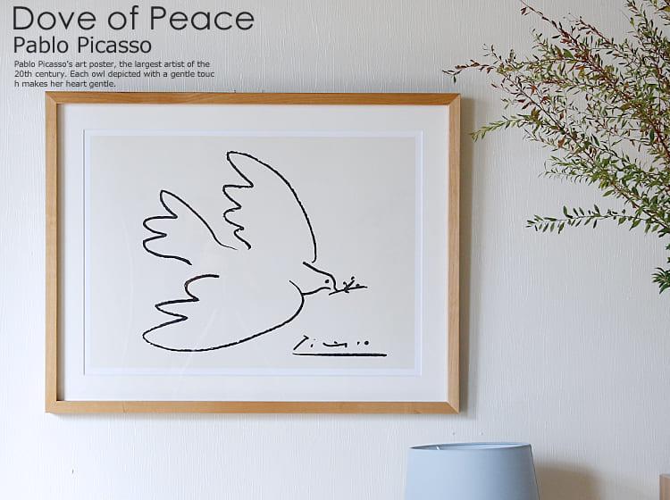 アートポスター Pablo Picasso Dove of Peace(パブロ ピカソ ダブオブピース)