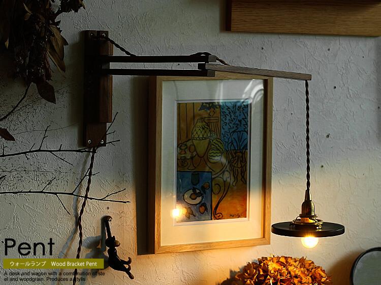 ウォールランプ Wood Bracket Pent