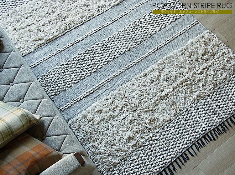 ラグマット BasShu POP CORN STRIPE RUG
