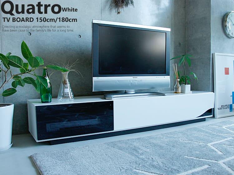 国産 テレビボード Quatro(クアトロ) ホワイト