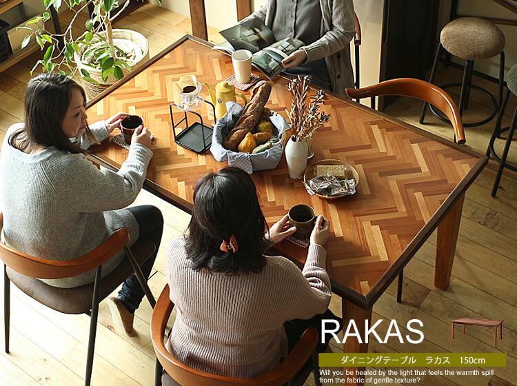 ダイニングテーブル RAKAS(ラカス)150cmタイプ