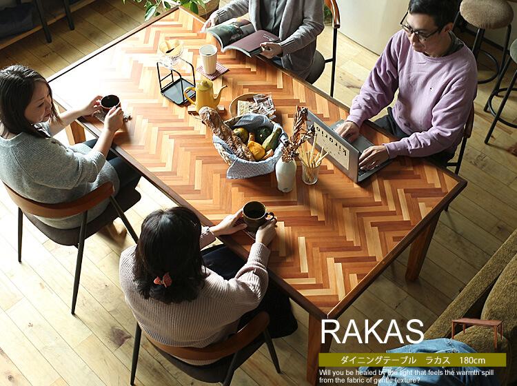 ダイニングテーブル RAKAS(ラカス)180cmタイプ