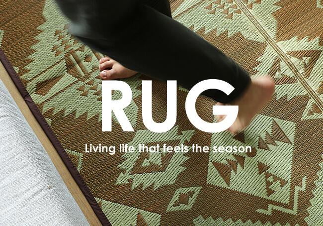 RUGコレクション